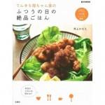 tenkichi_zeppin