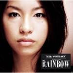 fukuharamiho_rainbow