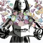 superfly_boxemotions